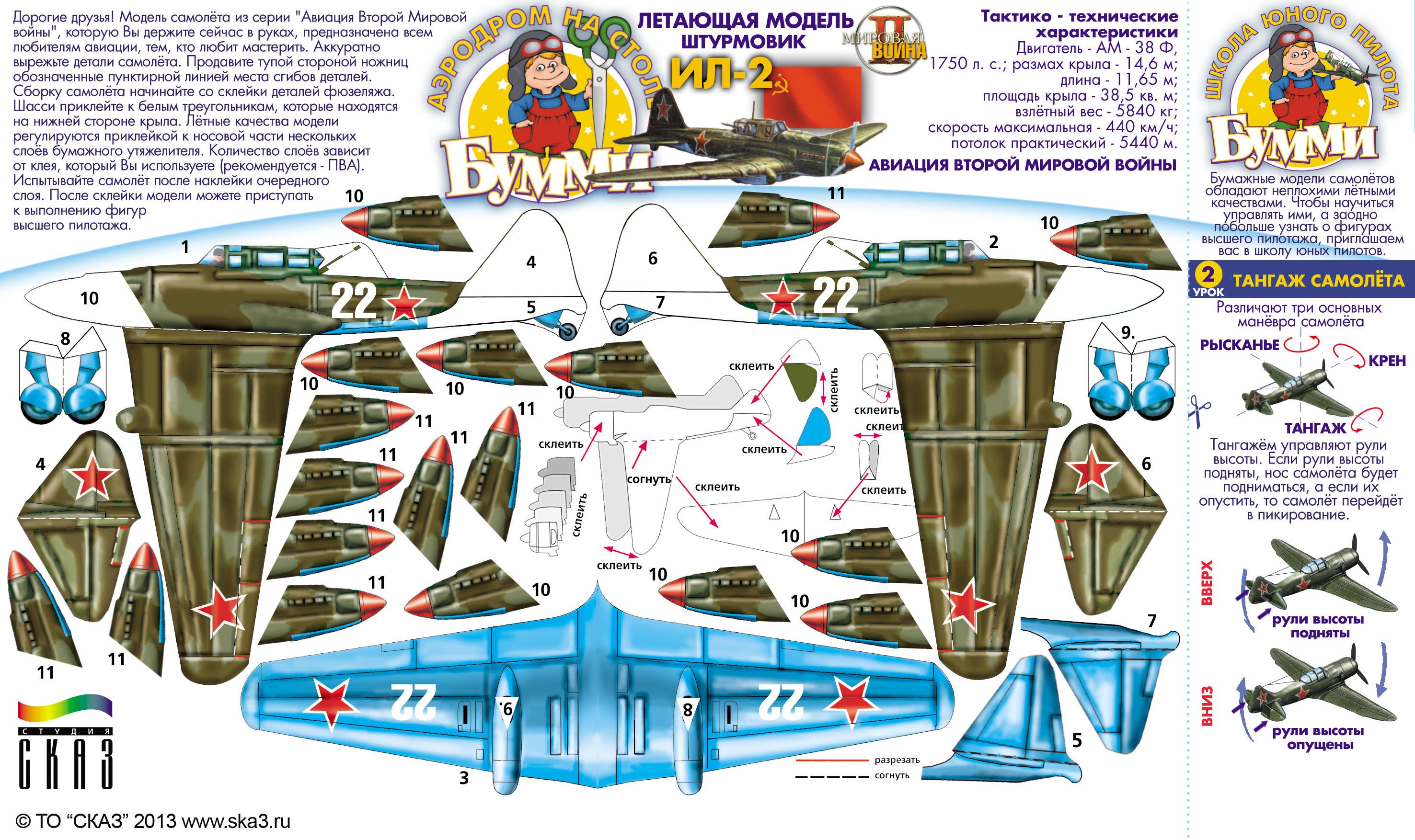 Цоколь из габбро-диабаза Абаза памятник из цветного гранита Бердск